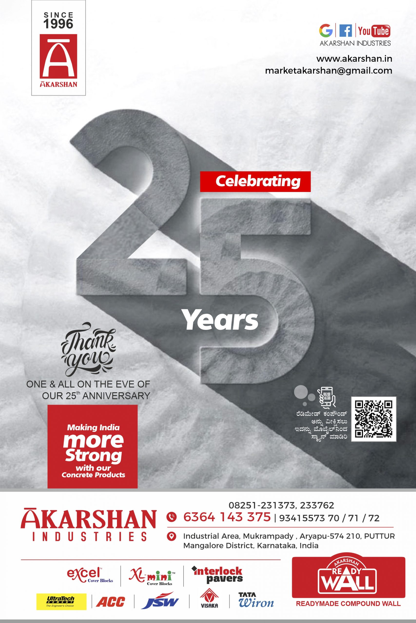 25th anniversary of our company.