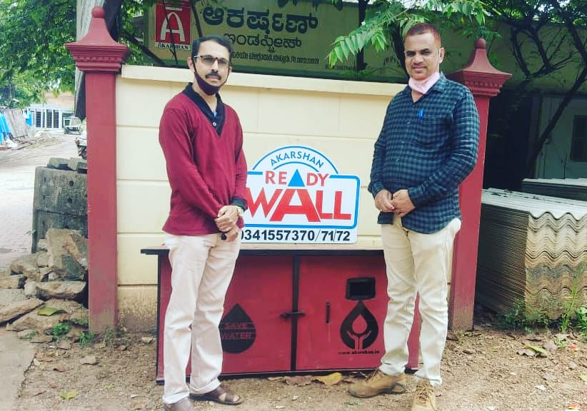 Vital Nayak visits Akarshan Industries